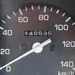 10万km以上走った車